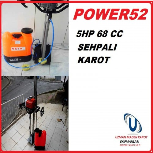 POWER52 SEHPALI